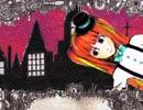 【ゲリガマン】Mrs_Pumpkinの滑稽な夢_我慢しながら歌ってみた