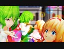 【第11回東方ニコ童祭Ex】幽アリでLUVORATORRRRRY!