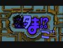 1000万円をREPAYMENT!