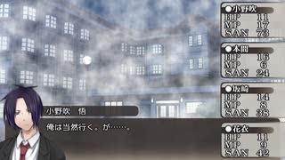 【ゆっくりTRPG】白い夢の果て~最終話【CoC】