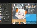 レヴィ・エリファによる「侍戦隊シンケンジャー/Climax Jump」