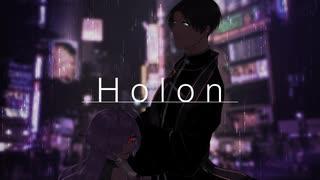 【祈裏捧-導-】ホロン(Holon)【UTAUcover/音源配布】