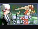 【ポケモンUSUM】剣盾でも生き残れる!?分身バトンバシャーモの極み【バーチャルYoutuber/VTuber】