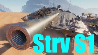 【WoT:Strv S1】ゆっくり実況でおくる戦車戦Part625 byアラモンド