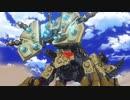 ゾイドワイルド ZERO 第4話「ゾイド遺跡を死守せよ!」
