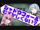 【Apex Legends】勝ってGGを言いたい茜ちゃん #3【VOICEROID実況】