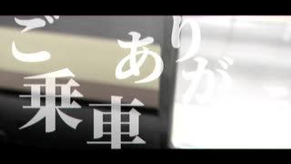 【音MAD】高校生合作