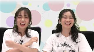 【動画】吉岡茉祐と山下七海のことだま☆パンケーキ(つべ生) 2019年10月16日放送
