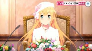 【プリンセスコネクト!Re:Dive】キャラクターストーリー ペコリーヌ Part.06