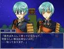 【刀剣乱舞ゲーム】刀剣達の心の世界を舞台としたRPGその40.5