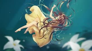 花咲く海の底歌ってみた【めちゃお】