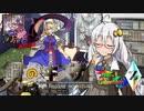 【ポケモンUSM】鋼のキズナ!part11(終) in UFCZ【鋼統一】【VS ミサキーヌ】