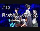 【ゆっくりMinecraft実況】羅刹とメイドとクラフトクエストHIT ME.3