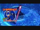 「世界中で釣りまくれ!」バーチャルマスターズスピリッツ360°にブラックが新登場!