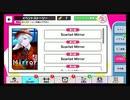 【初見実況プレイ】A3!(エースリー) MIX公演 Scarlet Mirror part2