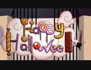 Happy Halloween 歌ってみた 【えれすた&ろりす】