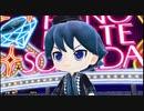 【3DS】初音ミク Project mirai でらっくす『ピアノ×フォルテ×スキャンダル(KAITO)PV』