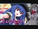 【ゆっくり実況】車椅子探偵さとりの不思議の幻想郷TODR ぱ~と39