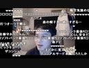 【ch】うんこちゃん『ジャイアンツ優勝放送』3/4【2019/10/23】