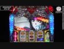 【3種類の上乗せチャンスがアツイ!!】パチスロ 蒼穹のファフナー EXODUS【イチ押し機種CHECK!】