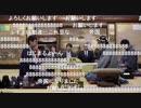 【第32期竜王戦第2局初日①】広瀬章人竜王×豊島将之名人