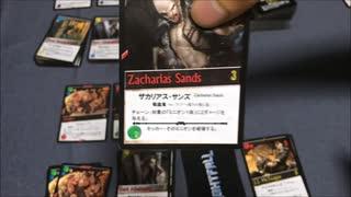 フクハナのボードゲーム紹介 No.398『ナイトフォール』