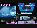 【手元動画】SILENT BLUE (MASTER) ALL BREAK【#オンゲキ】