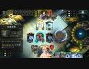 【Shadowverse】VEC環境で遊ぶローテAF【PART4】