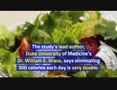 Study Recommends Slashing 300 Daily Calories Off Your Diet