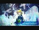 SQARE Pixel 2nd Single「Hello! TwinStars」クロスフェード試聴/M3 2019 秋