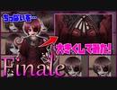 ヒロインのおっ◯いをおっきくカスタムしました【DeterminableUnstable -PILOT- #END】