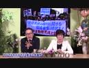 【謝罪と賠償】日本がアイヌに謝罪する日~アイヌ新法を推進してきた人々