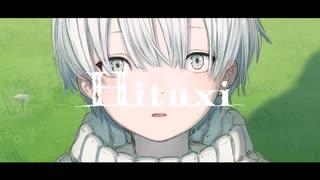 sasakure. UK × メゾネットメゾン - Hituxi [Music Video]