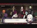 【実況】ファイアーエムブレム 風花雪月の物語を全力で楽しむ 覇王の道 Part1