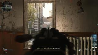 まずは150発 Call of Duty Modern Warfare ♯7 加齢た声でゲームを実況