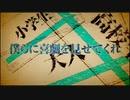 【VitaTV】 IA/VT -COLORFUL- 『僕らに喜劇を見せてくれ PV』
