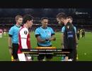 《19-20ヨーロッパリーグ》 [GS第3節・F組] アーセナル vs ギマランエス(ポルトガル)
