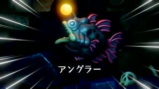 【実況】世代だったけど完全初見なリメイク版ゼルダの伝説夢をみる島~part.11~