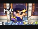 村の環境サイコー!を15日間守り続けた男として『ぺりこ』からご褒美!! 【あつ森-記念-】 24