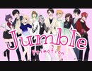 【Jumble】初めての共同作業を10人でしたらまさかの結果に…!!【Primotion】