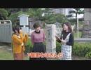 【佳村はるか・本渡楓】名古屋を巡る旅 -宮の渡し編#01#02