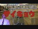 【武田信玄実況】最強砲戦車についてお話します。