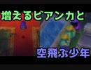 【ドラクエ5】バグの力で世界を救う。増えるビアンカと空飛ぶ少年