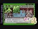【ポケモン】実況者としての初冒険【リーフグリーン】#31_【訂正版】