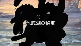 【ARA2E】七人の騎士と二人の姫君 part3-1 【実卓リプレイ】