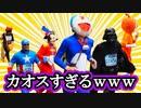 【ハロウィン】仮装しながら走るマラソンがツッコミどころ満載すぎるwww【コスプレ】