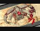 【アラサーBBAと八百万の神々】大神(途中から) 初見実況 part.24