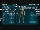 【YTL】うんこちゃん『Ark: Survival Evolved』part1【2019/10/18】