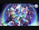 【動画付】Fate/Grand Order カルデア・ラジオ局 Plus2019年10月25日#030ゲスト島崎信長