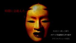 【ホラー実況】ヨシヒコと行くシャドーコリドー#21【Shadow Corridor】